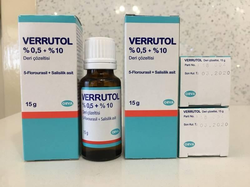 Препарат срещу папиломи