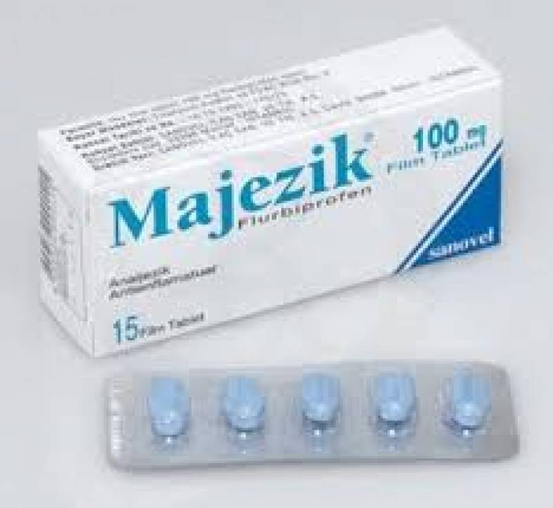 ДЕФИНАКС капсули мг * 10 СТАДА (DEFINAX capsules mg * 10 STADA), цена и информация